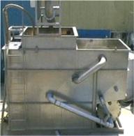 シャイニー汚水浄化システム